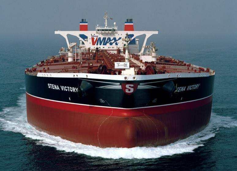 伊朗启用阿曼湾石油出口终端,可绕过霍尔木兹海峡