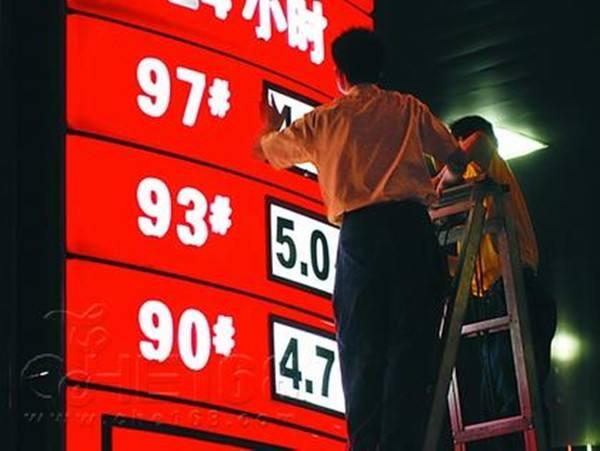 油价涨到100美元,全美最大储油中心库存就要见底了?